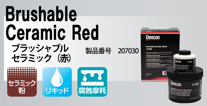 Brushable Ceramic Red