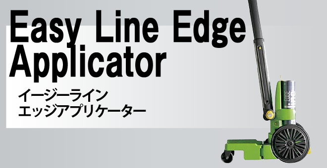 Easy Line Edge Appricator