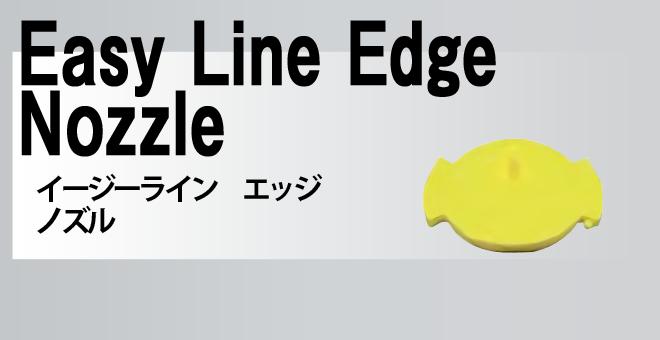 Easy Line Nozzle