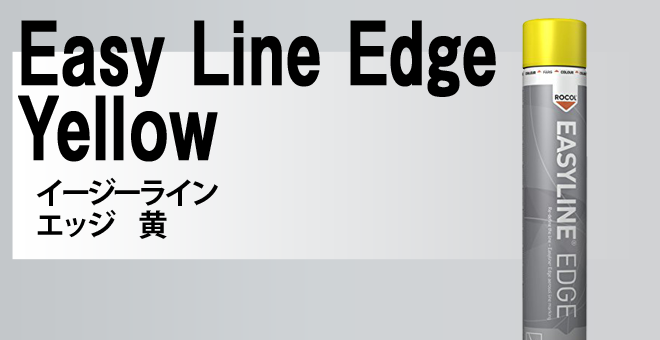 Easy Line Edge Yellow